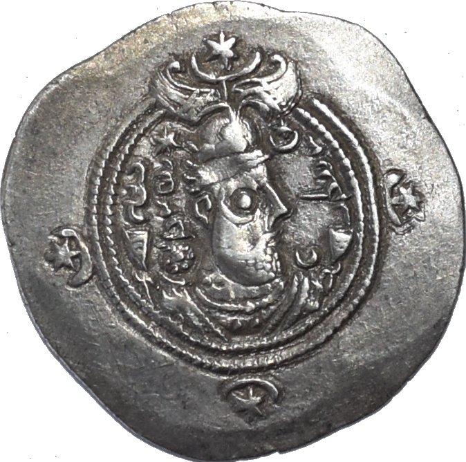 Dracma de Cosroes II 253