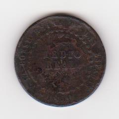 5 décimas 1850, Jubia 5_decimas_jubia_1850_001