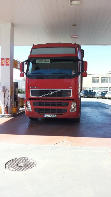 Volvo FH 480 Euro 5 20140322_120709