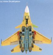 Су-27КУБ 1/72 Trumpeter Image