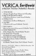 Verica Serifovic - Diskografija Verica_Serifovic_1996_z