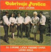 Dobrivoje Pavlica -Diskografija Image