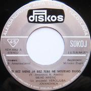 Mehmed Meho Hrstic - Diskografija Ploca_strana_A