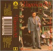 Nedeljko Bilkic - Diskografija - Page 4 Image