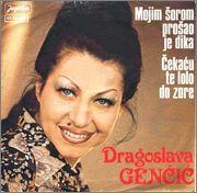 Dragoslava Gencic - Diskografija  1979_1_p