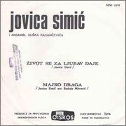 Jovca Simic -Diskografija Zadnja