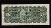 5 Pesos México, 1914 (Banco de Tamaulipas) Chamaquita2