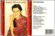 Jovan Mihaljica - Diskografija  1993_Ka