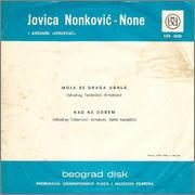Jovica Nonkovic - Diskografija  R_3236443_1321742112