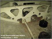 "Французский бронеавтомобиль ""Panhard"" AMD 178,  Musee des Blindes, Saumur, France Panhard_Saumur_076"