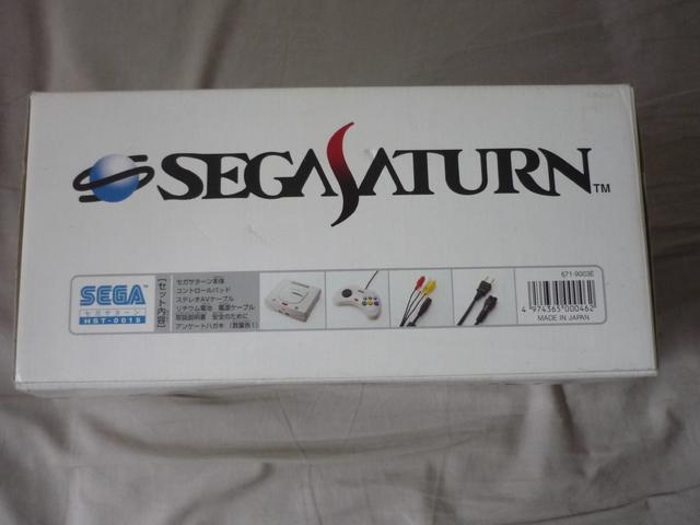 [VDS/TROC] Saturn et Dreamcast Jap jeux P1040109