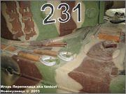 "Немецкий тяжелый танк  Panzerkampfwagen VI  Ausf E ""Tiger"", SdKfz 181,  Deutsches Panzermuseum, Munster Tiger_I_Munster_225"