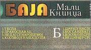 Baja Mali Knindza - Diskografija R_3488043_1332356559_jpeg