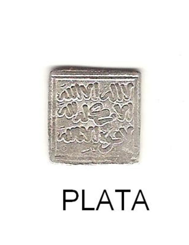 Almohades Fez sin nombre de califato   DIRHEM_1