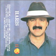 Haris Dzinovic  - Diskografija  Haris_Dzinovic_1991_kp