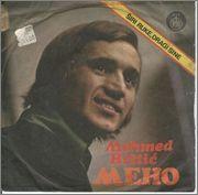 Mehmed Meho Hrstic - Diskografija 1973_p