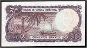 500 Bibkwele Guinea Ecuatorial, 1979 (FNMT) Uganda2