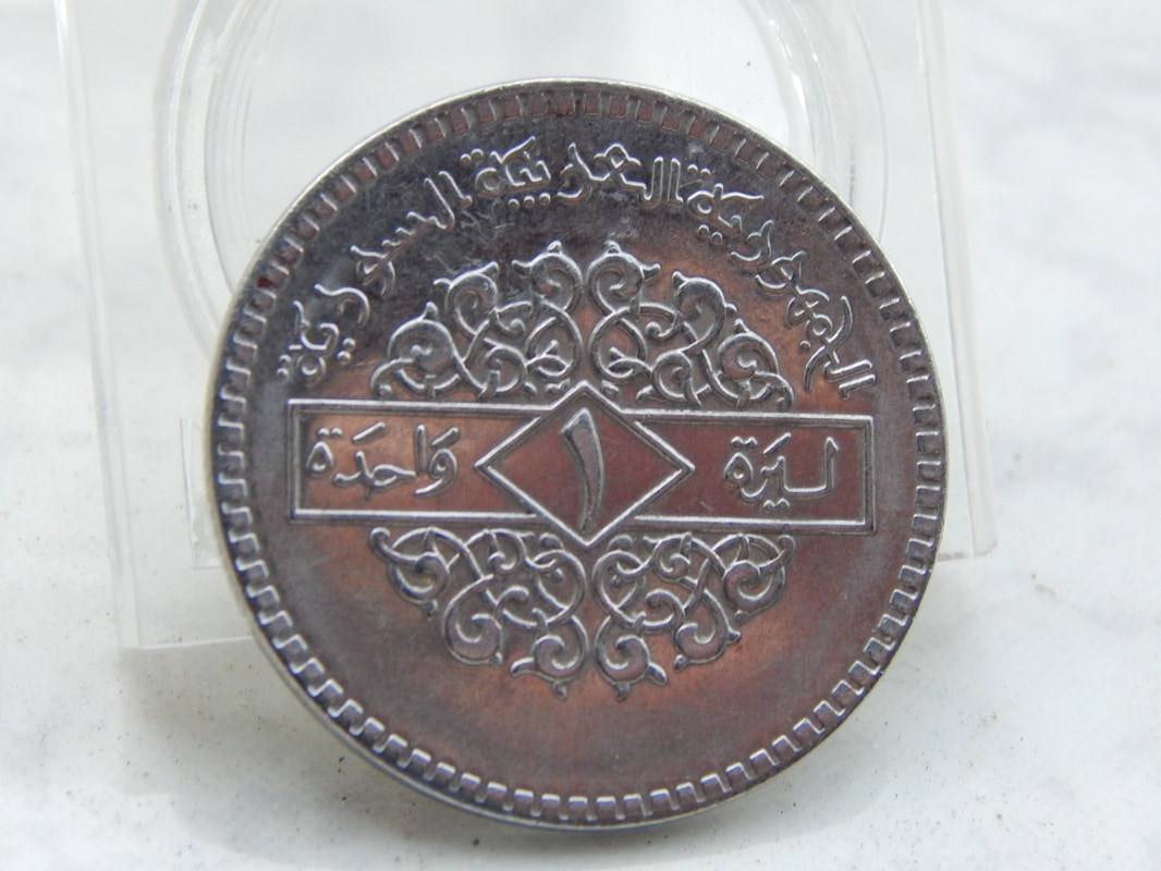 Siria, 1 libra 1994 DSCN2461