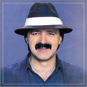 Haris Dzinovic  - Diskografija  Haris_Dzinovic_1991_p