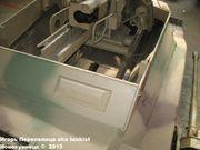 Немецкий тяжелый БА SdKfz 234/4,  Deutsches Panzermuseum, Munster, Deutschland Sd_Kfz234_4_Munster_013