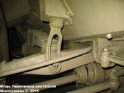 Немецкий тяжелый БА SdKfz 234/4,  Deutsches Panzermuseum, Munster, Deutschland Sd_Kfz234_4_Munster_101