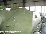 Советская 122 мм средняя САУ СУ-122,  Танковый музей, Кубинка 122_007