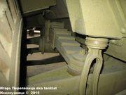 Немецкий тяжелый БА SdKfz 234/4,  Deutsches Panzermuseum, Munster, Deutschland Sd_Kfz234_4_Munster_090