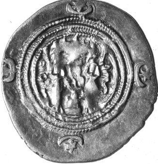 Dracma de Cosroes II 220a