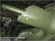 Советская 122 мм средняя САУ СУ-122,  Танковый музей, Кубинка 122_008