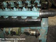 Немецкий тяжелый БА SdKfz 234/4,  Deutsches Panzermuseum, Munster, Deutschland Sd_Kfz234_4_Munster_112