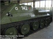 Советская 122 мм средняя САУ СУ-122,  Танковый музей, Кубинка 122_011