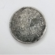 10 centimos 1895 Hong Kong Ten_cents_1895