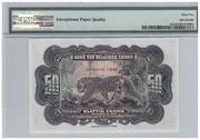 Belgian Congo 50 francs 1941-52 SPECIMEN Belgian_Congo_P16s_50_francs_1951_52_R