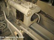 Немецкий тяжелый БА SdKfz 234/4,  Deutsches Panzermuseum, Munster, Deutschland Sd_Kfz234_4_Munster_024