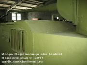 Советский плавающий бронеавтомобиль ПБ-4,  Танковый музей, Кубинка 4_042