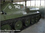 Советская 122 мм средняя САУ СУ-122,  Танковый музей, Кубинка 122_010