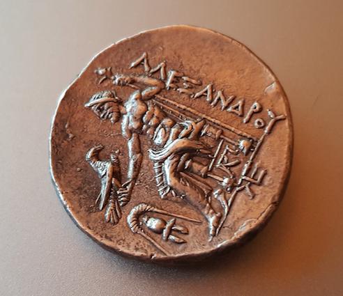Tetradracma Alejandro III el Grande - Pella. 275-270 a.C. - Dedicada a Ilicitano Captura_de_pantalla_2016_04_23_a_les_20_37_31