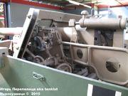 Немецкий тяжелый БА SdKfz 234/4,  Deutsches Panzermuseum, Munster, Deutschland Sd_Kfz234_4_Munster_079