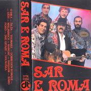 Haris Dzinovic  - Diskografija  Haris_Dzinovic_1985_1_kp