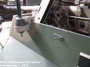 Немецкий тяжелый БА SdKfz 234/4,  Deutsches Panzermuseum, Munster, Deutschland Sd_Kfz234_4_Munster_080