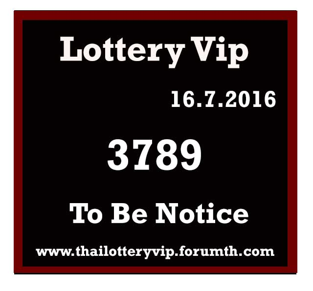 16.7.2016 Free Tips - Page 33 Lottery_super