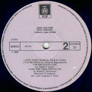 Sena Ordagic - Diskografija  R-2004167-1401154027-9793.jpeg