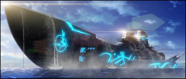 Travesía...acompañado esta vez! Submarino
