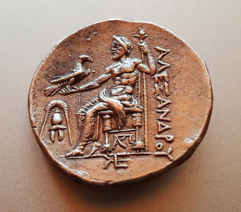Tetradracma Alejandro III el Grande - Pella. 275-270 a.C. - Dedicada a Ilicitano Captura_de_pantalla_2016_04_23_a_les_20_37_22