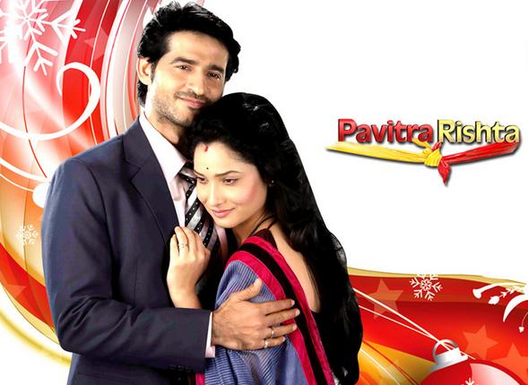 Pavitra Rishta / ფიცი Image
