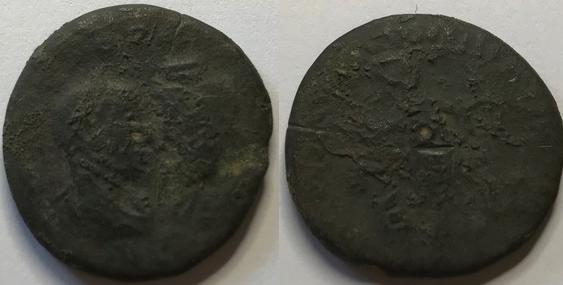 Pentassaria de Gordiano III - Marcianopolis, Moesia Inferior ??? Image