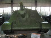 Советская 122 мм средняя САУ СУ-122,  Танковый музей, Кубинка 122_014