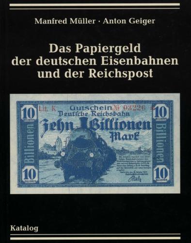 El papel moneda de los ferrocarriles alemanes y el correo federal 00385f39