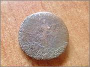 Sestercio de Trajano. S P Q R OPTIMO PRINCIPI - S C. Ceca Roma. P1340581