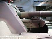 Немецкий тяжелый БА SdKfz 234/4,  Deutsches Panzermuseum, Munster, Deutschland Sd_Kfz234_4_Munster_058
